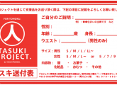 スクリーンショット(2011-04-27 11.53.11)