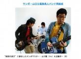 スクリーンショット(2011-04-28 19.33.17)
