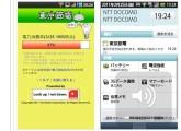 スクリーンショット(2011-05-11 11.55.18)