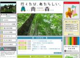 スクリーンショット(2011-04-26 17.51.07)
