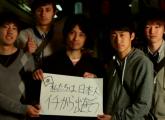 スクリーンショット(2011-04-24 19.42.54)