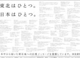 スクリーンショット(2011-04-23 22.21.54)