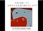 スクリーンショット(2011-04-24 11.02.36)