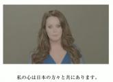 スクリーンショット(2011-04-24 19.39.55)