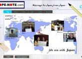 スクリーンショット(2011-04-24 13.41.26)
