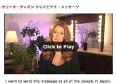 スクリーンショット(2011-04-28 18.24.09)