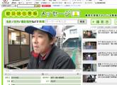 スクリーンショット(2011-04-23 17.28.37)
