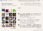 スクリーンショット(2011-04-29 21.08.06)