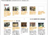スクリーンショット(2011-04-23 17.30.15)