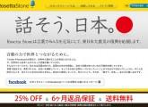 スクリーンショット(2011-04-29 23.55.07)