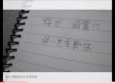 スクリーンショット(2011-04-24 10.48.24)