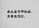 スクリーンショット(2011-04-27 12.19.21)