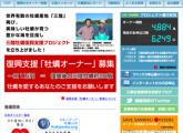 スクリーンショット(2011-04-26 17.30.42)