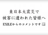 スクリーンショット(2011-04-27 12.12.29)