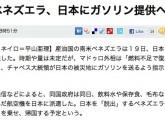 スクリーンショット(2011-05-15 12.08.22)