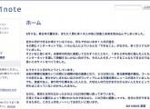 スクリーンショット(2011-05-08 12.18.48)