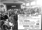 スクリーンショット(2011-05-22 12.04.12)