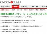 スクリーンショット(2011-05-26 12.32.15)