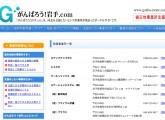 スクリーンショット(2011-05-10 13.17.01)