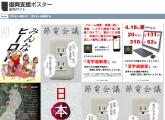 スクリーンショット(2011-05-05 18.45.44)