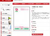 スクリーンショット(2011-05-24 15.54.43)