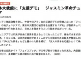 スクリーンショット(2011-05-07 18.17.29)