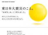 スクリーンショット(2011-05-12 12.04.16)
