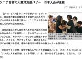 スクリーンショット(2011-05-06 15.42.38)