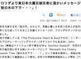 スクリーンショット(2011-05-21 12.17.48)