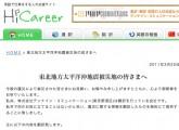 スクリーンショット(2011-05-10 11.37.47)