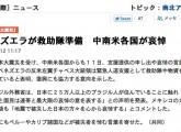 スクリーンショット(2011-05-15 12.05.02)