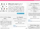 スクリーンショット(2011-05-06 15.45.24)