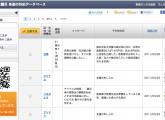 スクリーンショット(2011-05-09 11.18.54)