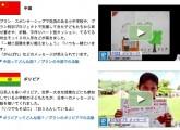 スクリーンショット(2011-05-09 13.08.15)