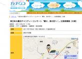 スクリーンショット(2011-05-31 13.49.59)