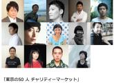 スクリーンショット(2011-05-06 21.30.39)