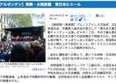 スクリーンショット(2011-05-09 11.08.24)