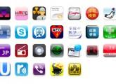 スクリーンショット(2011-05-11 18.04.56)