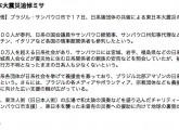 スクリーンショット(2011-05-09 17.44.33)