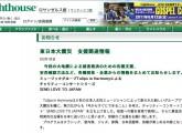 スクリーンショット(2011-05-22 12.12.15)