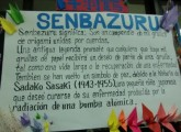 南米ボリビア国から東日本大震災の被災支援を目的とした親善フェスティバル
