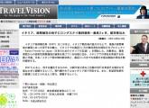 スクリーンショット(2011-05-12 14.11.36)