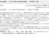 スクリーンショット(2011-05-09 17.59.08)