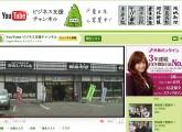 スクリーンショット(2011-05-17 16.45.28)