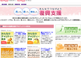 スクリーンショット(2011-05-06 7.00.03)