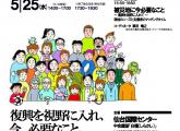 スクリーンショット(2011-05-23 14.34.07)