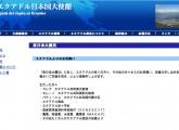 スクリーンショット(2011-05-11 15.05.53)