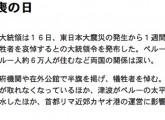 スクリーンショット(2011-05-09 17.19.06)