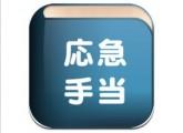 スクリーンショット(2011-05-11 12.04.21)