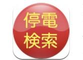 スクリーンショット(2011-05-11 11.49.10)